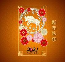 gelukkig Chinees nieuw jaar 2021 oranje wenskaart