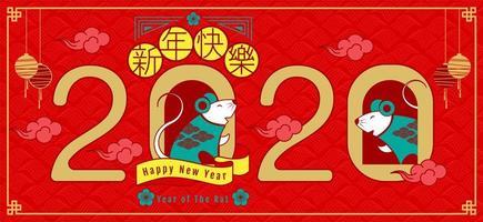 kleurrijke 2020 jaar van de rat-banner vector