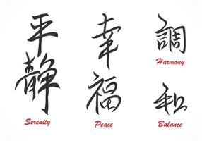 Gratis Chinese Kalligrafie Typografie Vector