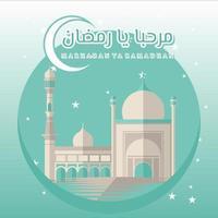 marhaban yaa ramadan ontwerp met moskee in cirkel vector