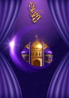 paarse ramadan kareem groet met stof en moskee