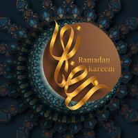 ramadan kareem gouden kalligrafie groetontwerp vector