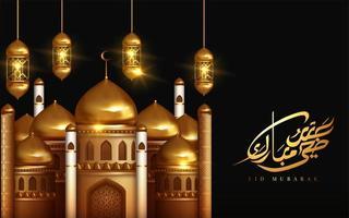 eid mubarak-kalligrafie met gouden moskee en lantaarns vector