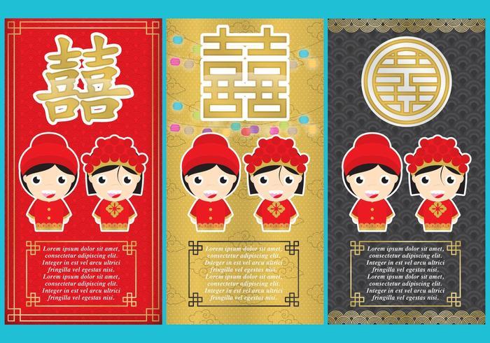 Kinesiska bröllopsflygblad vektor