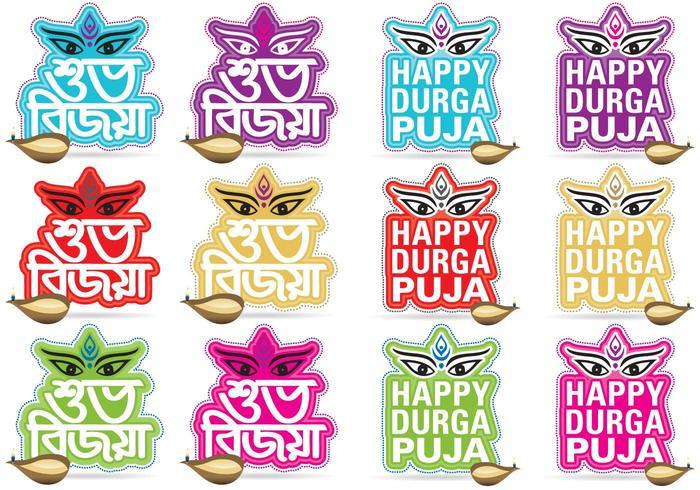 Glückliche Durga Puja Titel vektor