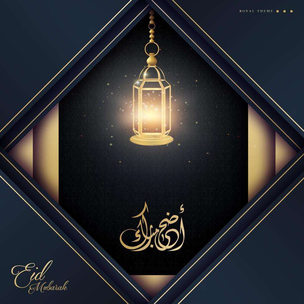 kunglig ramadan eid ul fitr bakgrund vektor