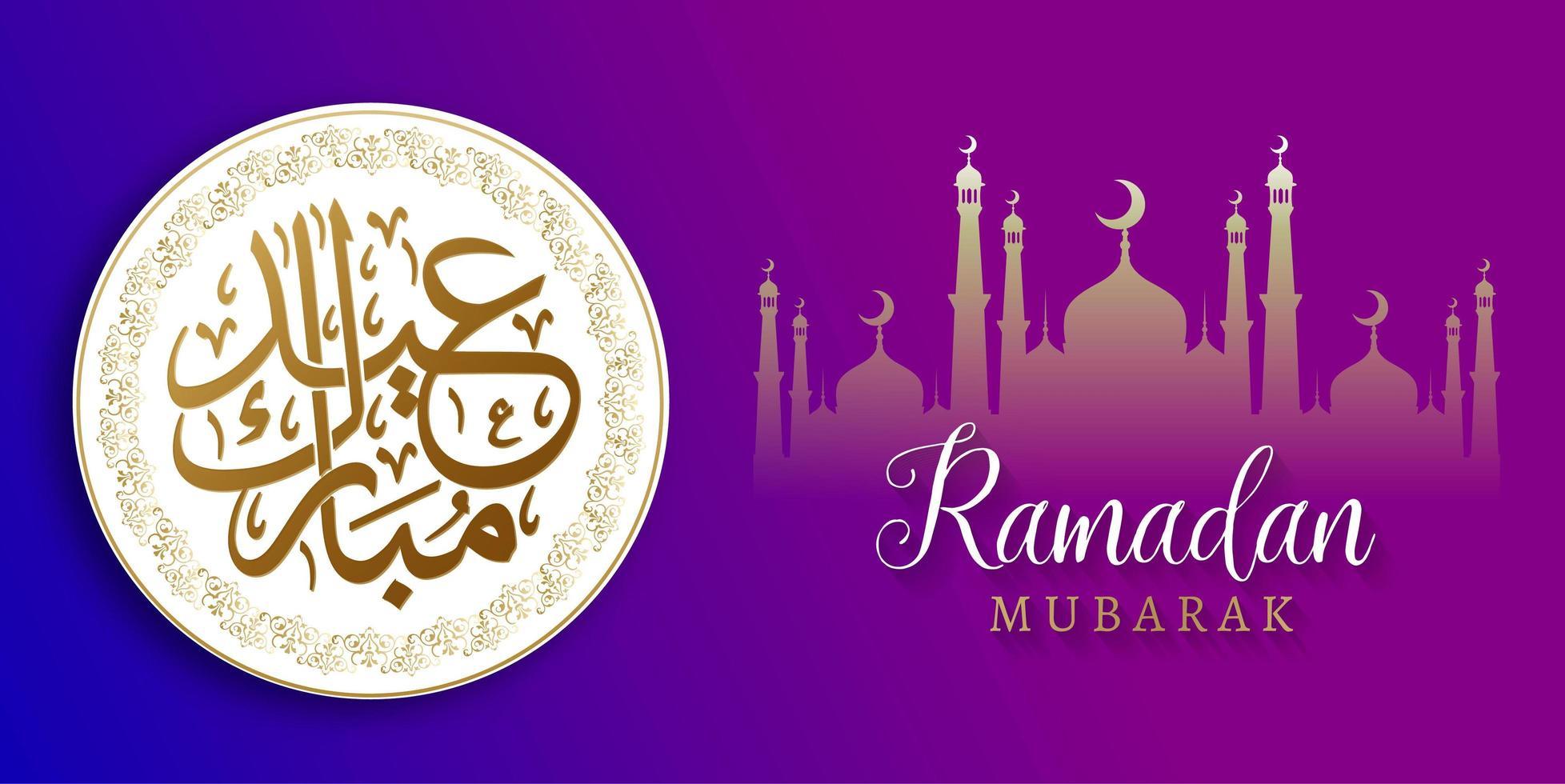 ramadan lila kareem islamiska bakgrundsdesign för sociala medier vektor