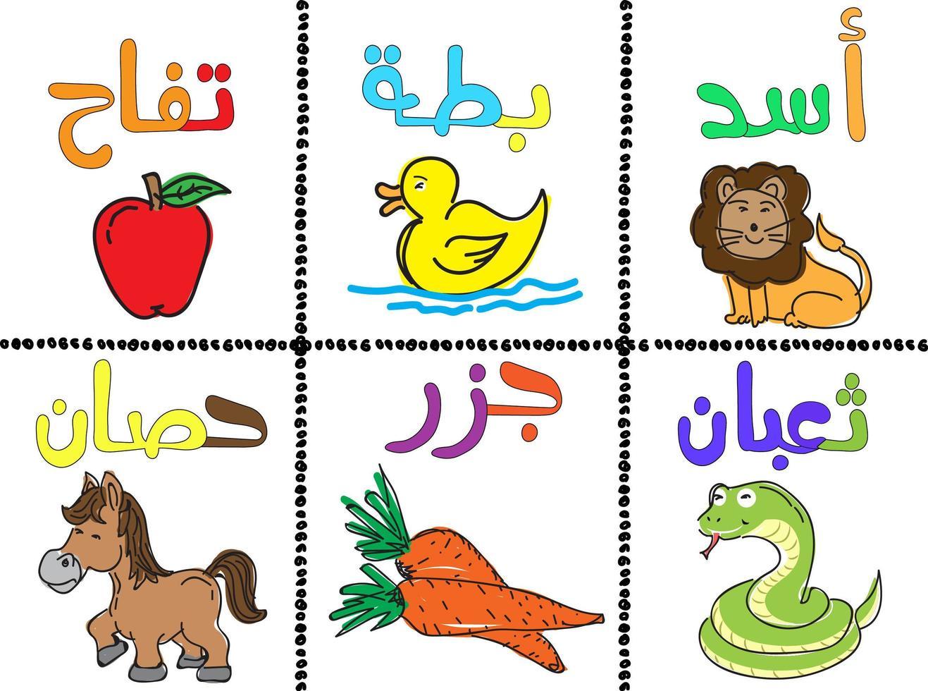 Doodle Stylr Arabisch Alphabet Set vektor