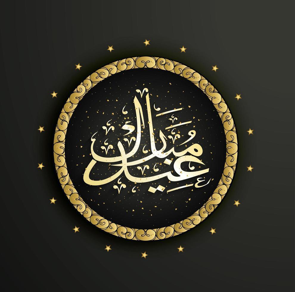 Eid Mubarak Kalligraphie auf schwarzem Hintergrund vektor