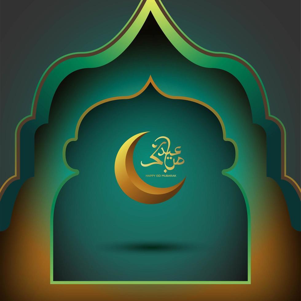 glücklicher Ramadan Kareem Hintergrund vektor