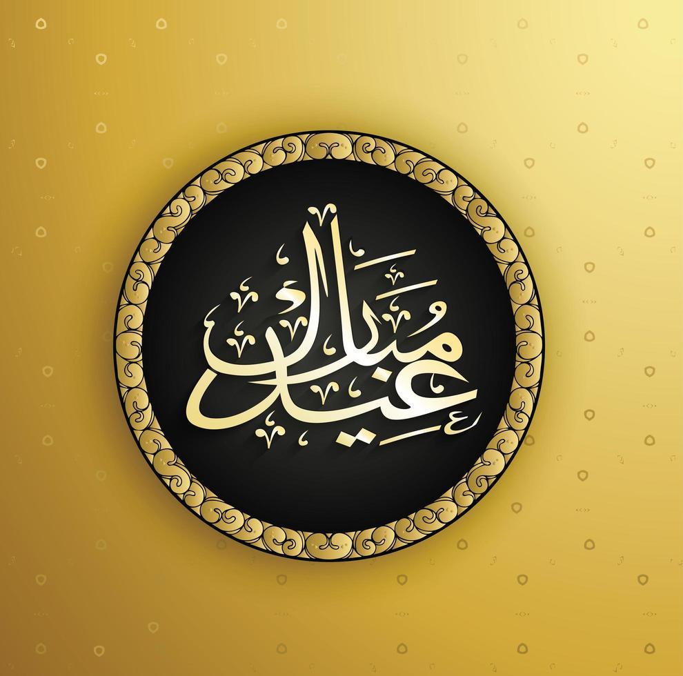 eid Mubarak goldene Kalligraphie vektor