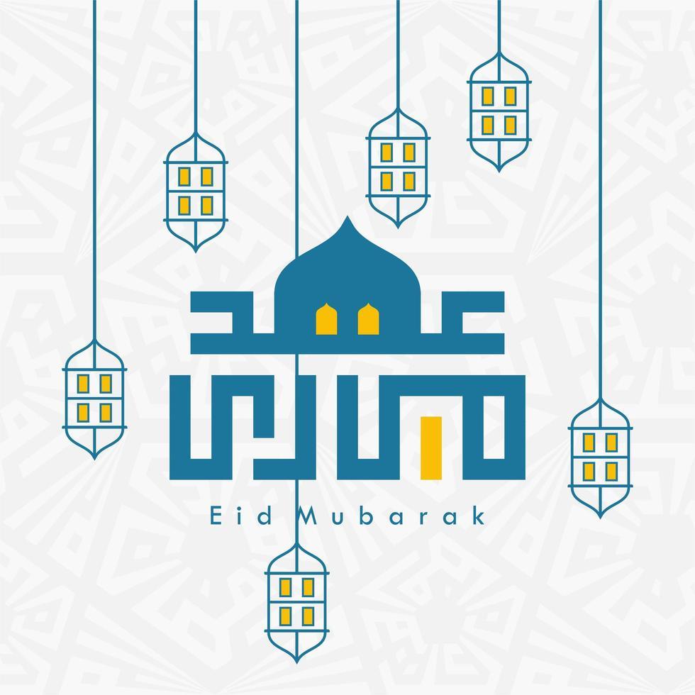 eid mubarak arabisk kalligrafi design med lykta vektor