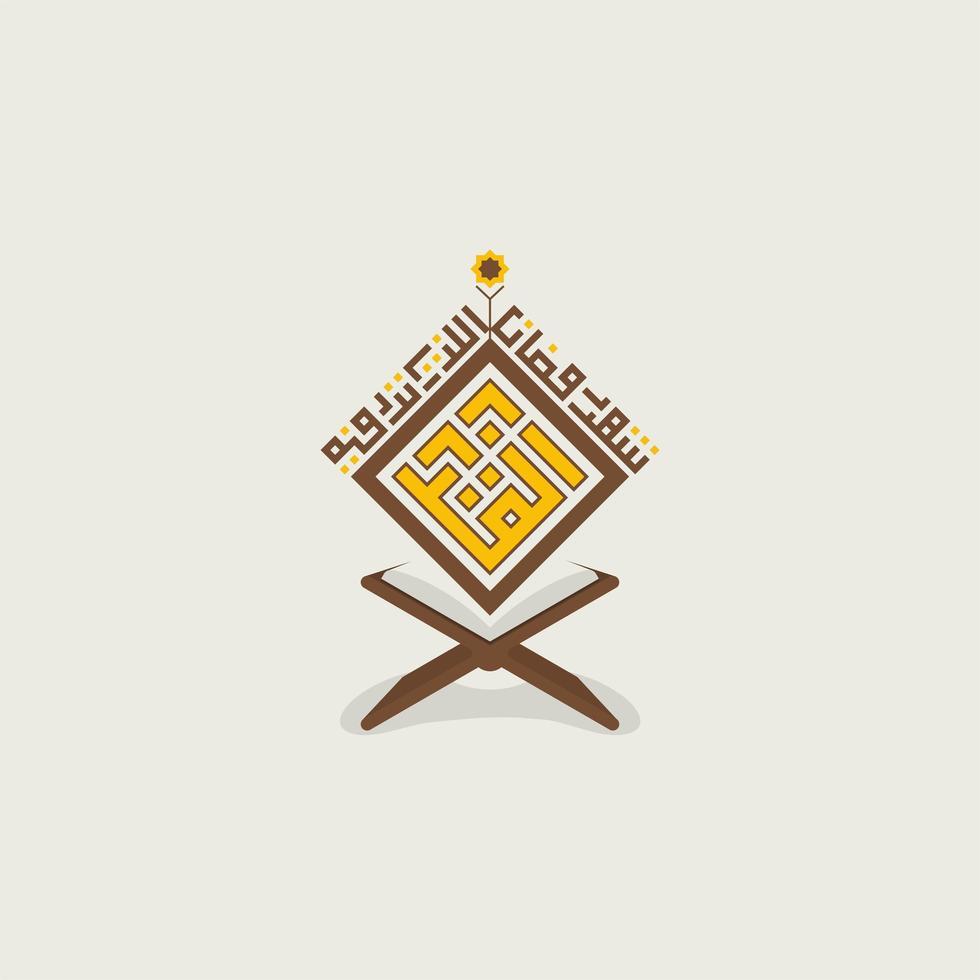 arabisk kalligrafi av ramadan kareem med koranbordet vektor