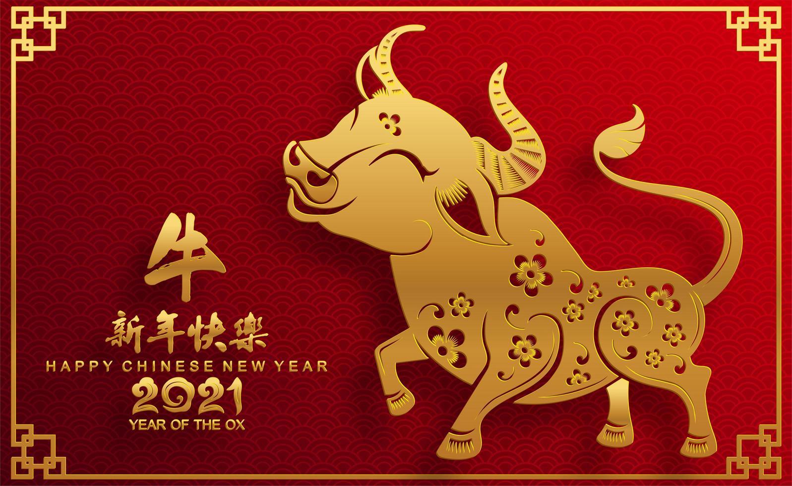 chinesisches Neujahrsdesign 2021 mit goldenem Ochsen vektor