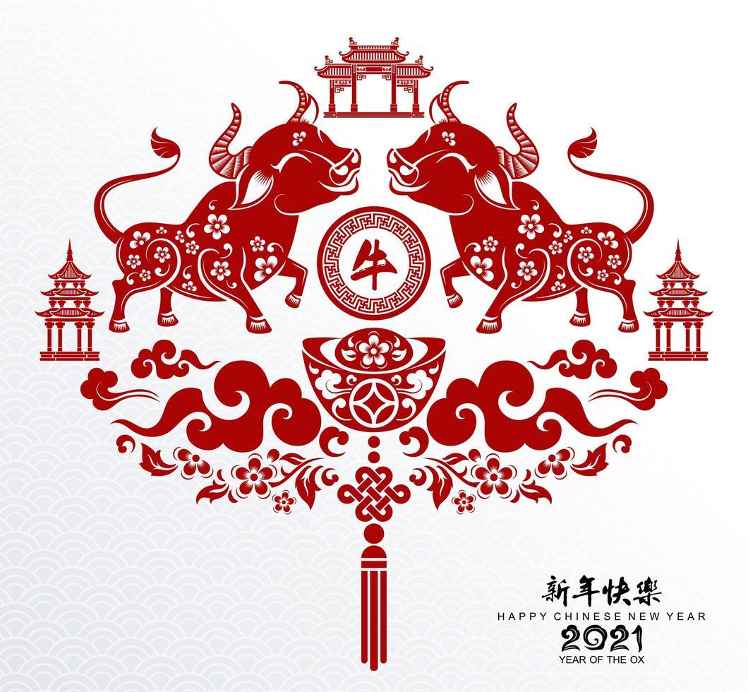 chinesische Neujahr 2021 rote Ochsen Design vektor