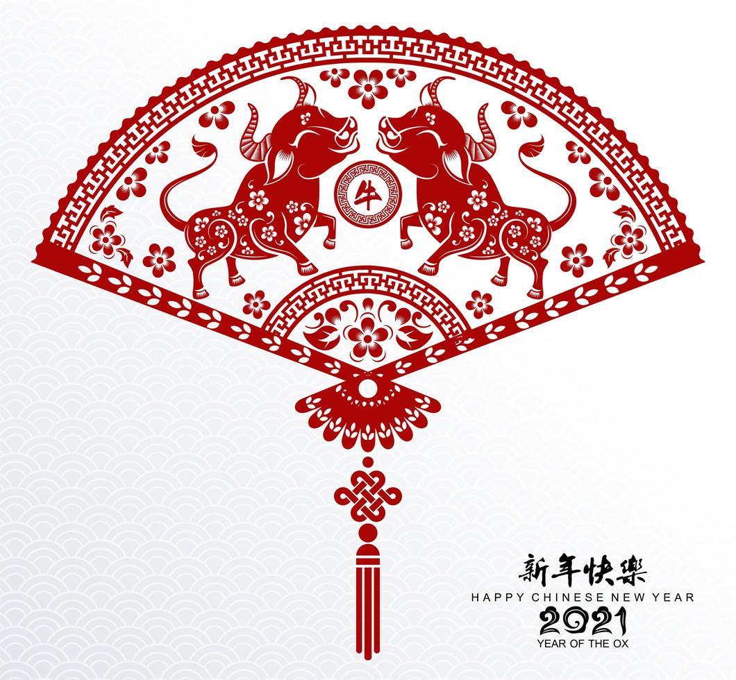 chinesische Neujahrs-Ochsen 2021 im Fan-Design vektor