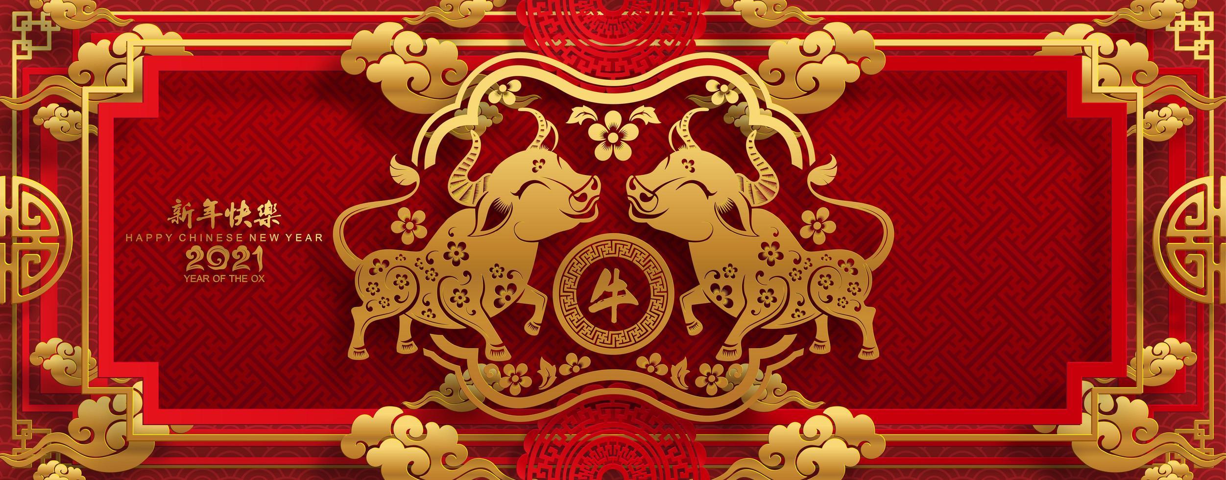 kinesiska nyåret 2021 banner med gyllene oxar vektor