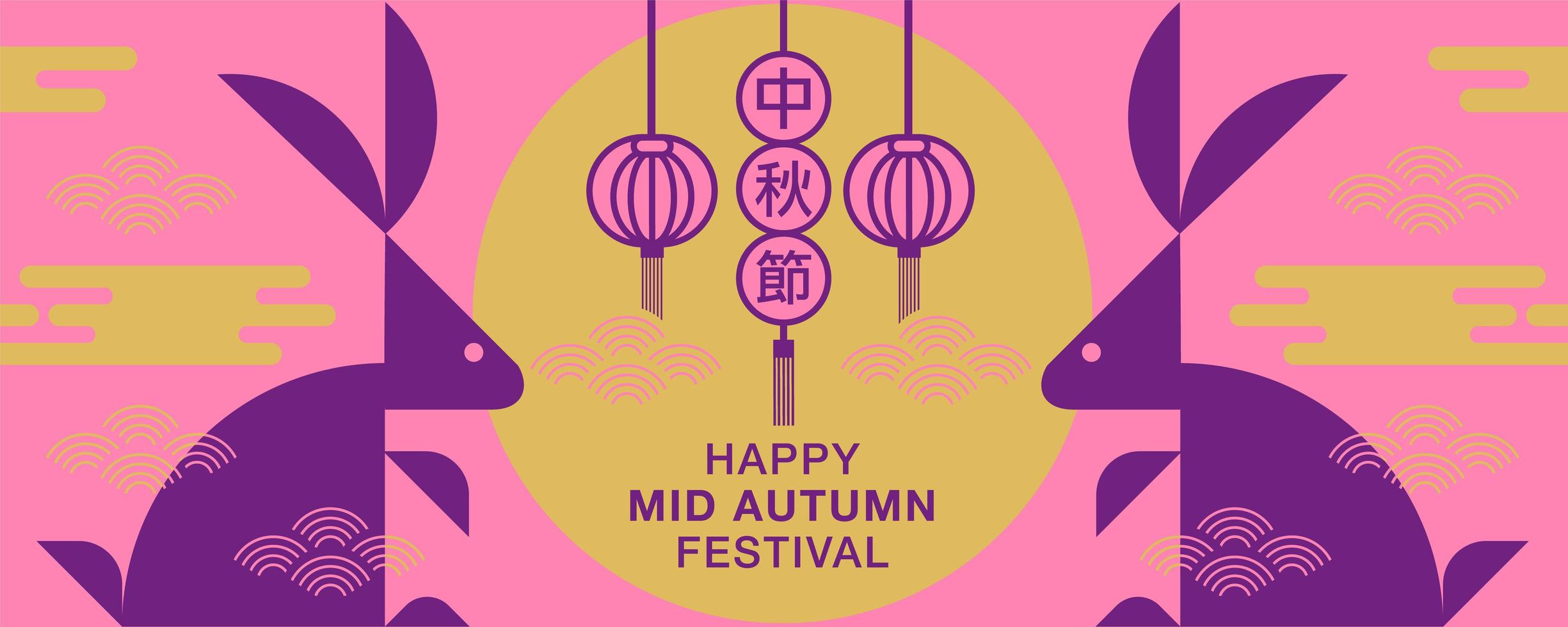 glad mitten av hösten festival banner med lila kaniner vektor