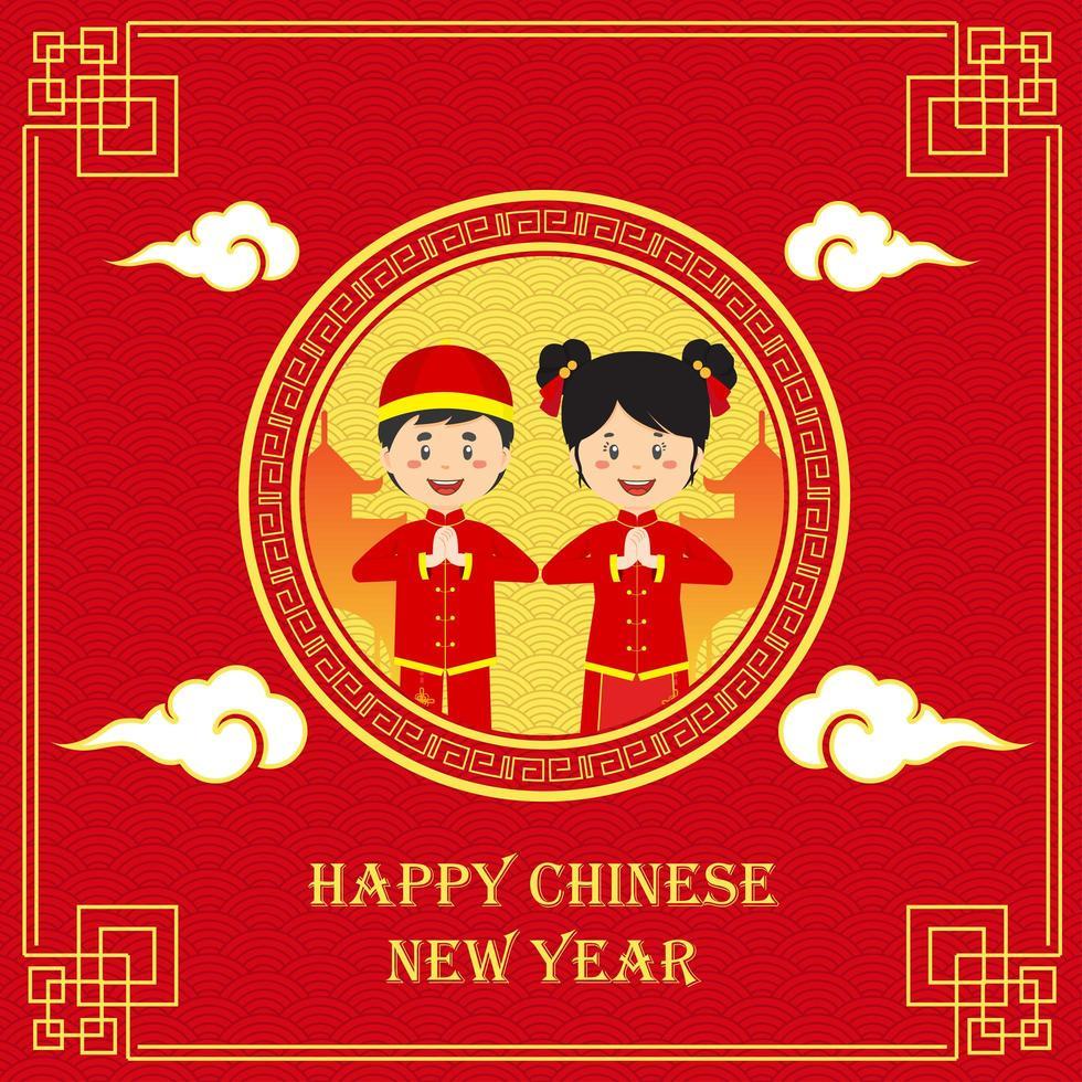 kinesiskt nyårsdesign med pojke och flicka vektor