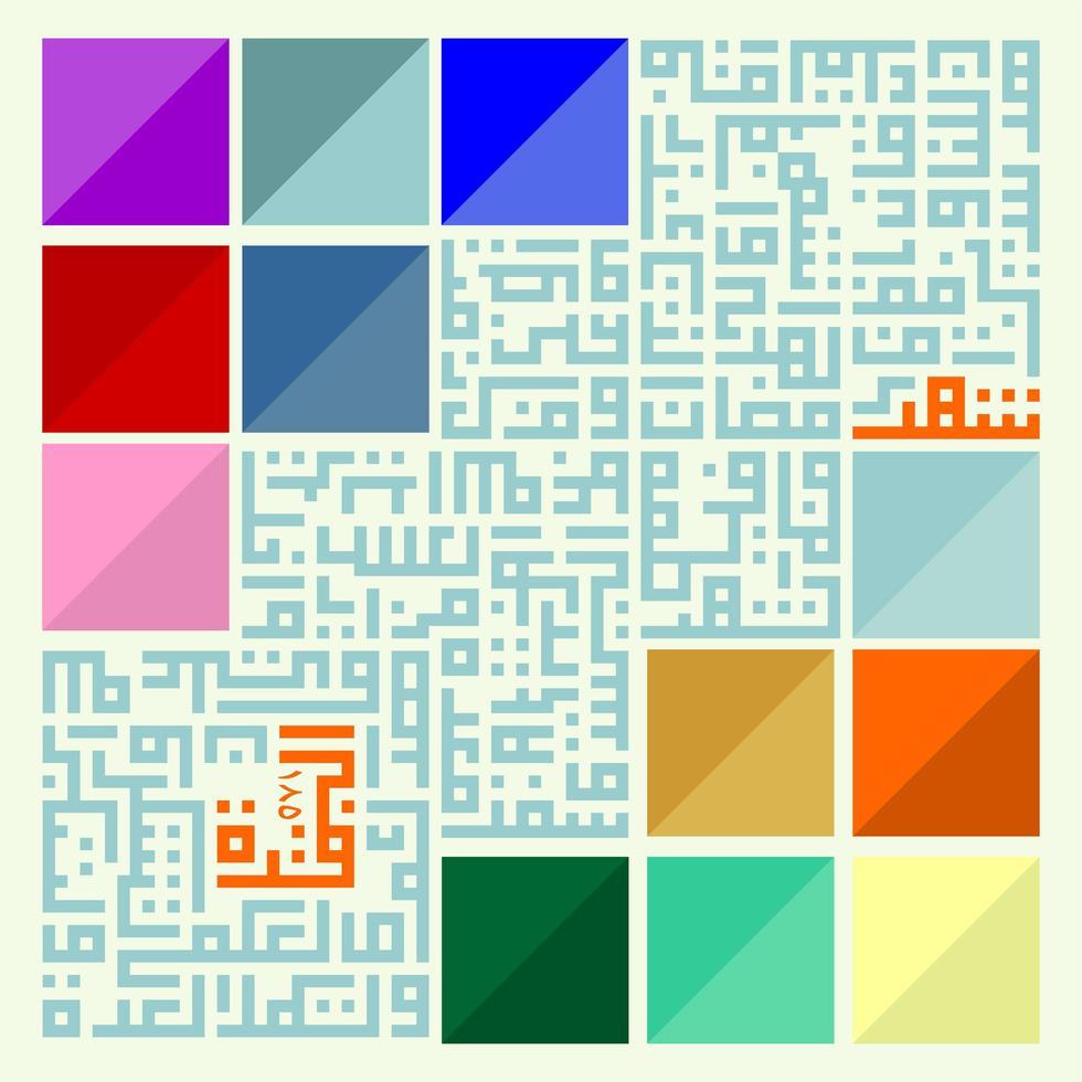 färgglad arabisk kalligrafi i fyrkantiga former vektor