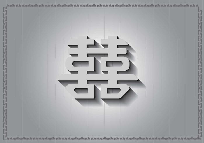 Grey Double Happiness Illustration vektor