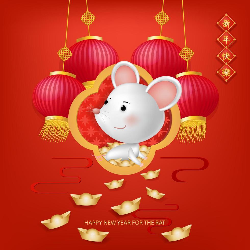 chinesisches Neujahrsdesign mit Ratte und Laternen vektor