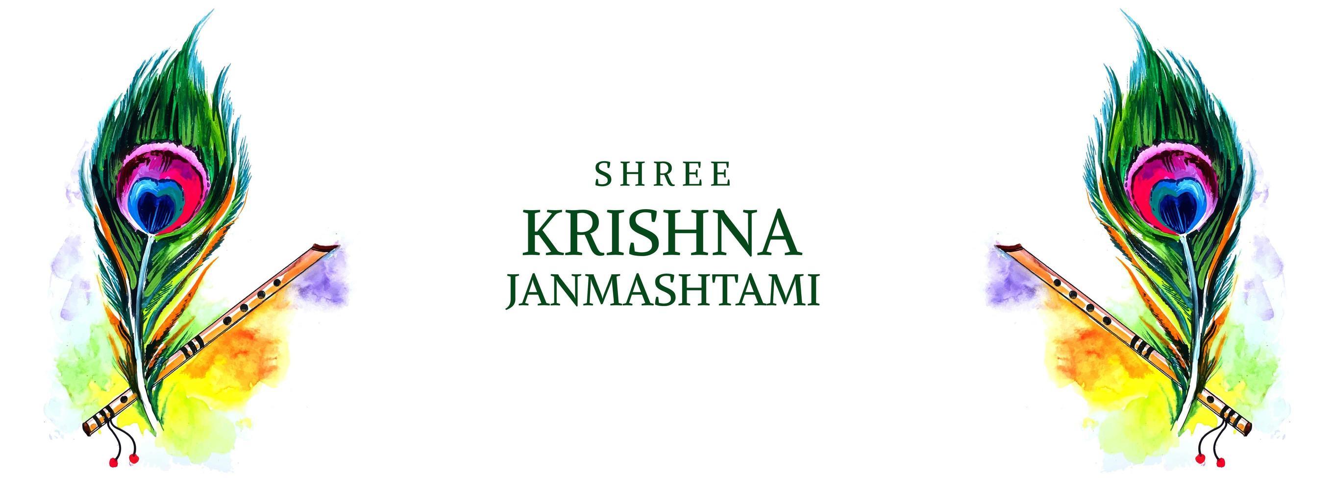 shree krishna janmashtami banner kort vektor