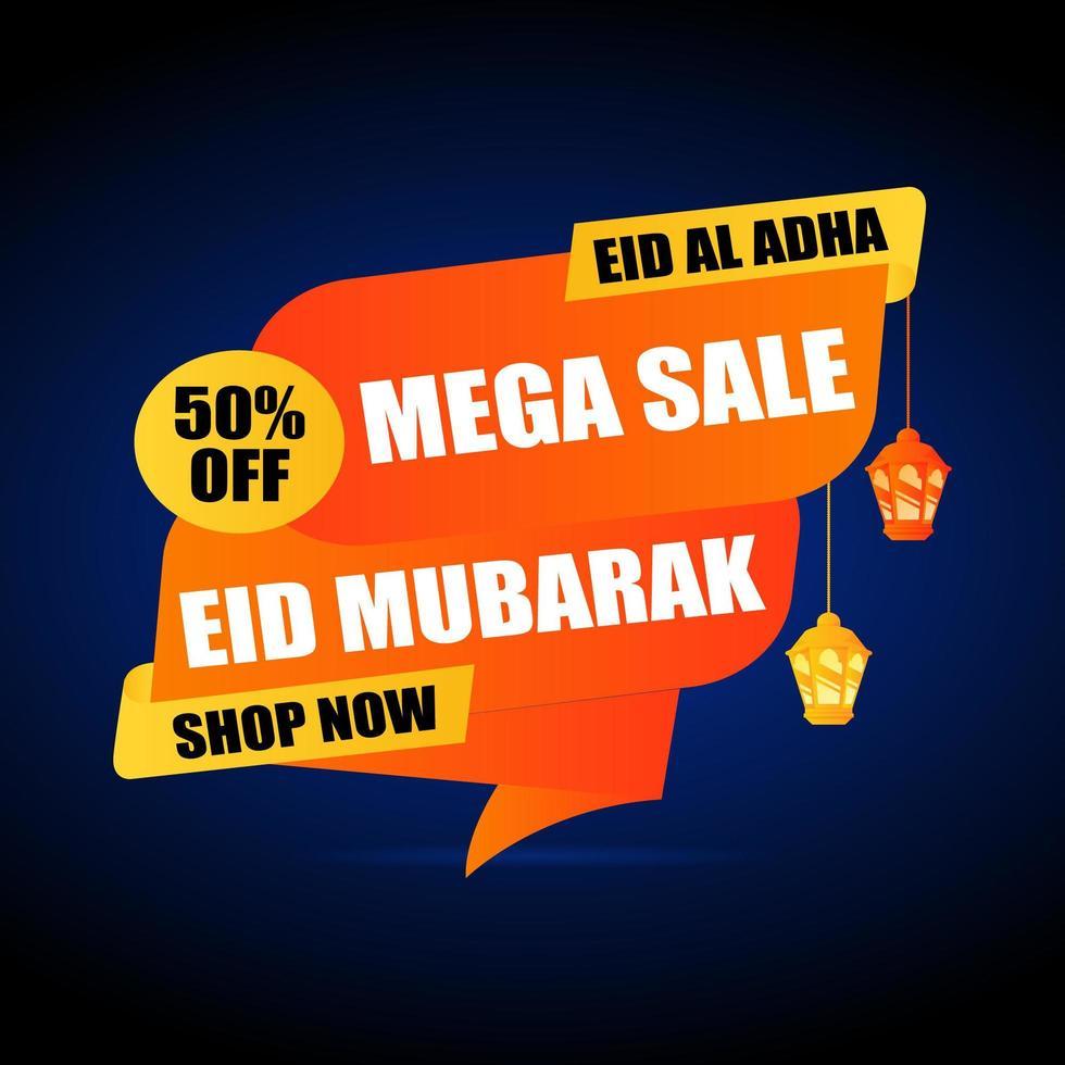 försäljningsreklam eller mall för eid mubarak firande vektor