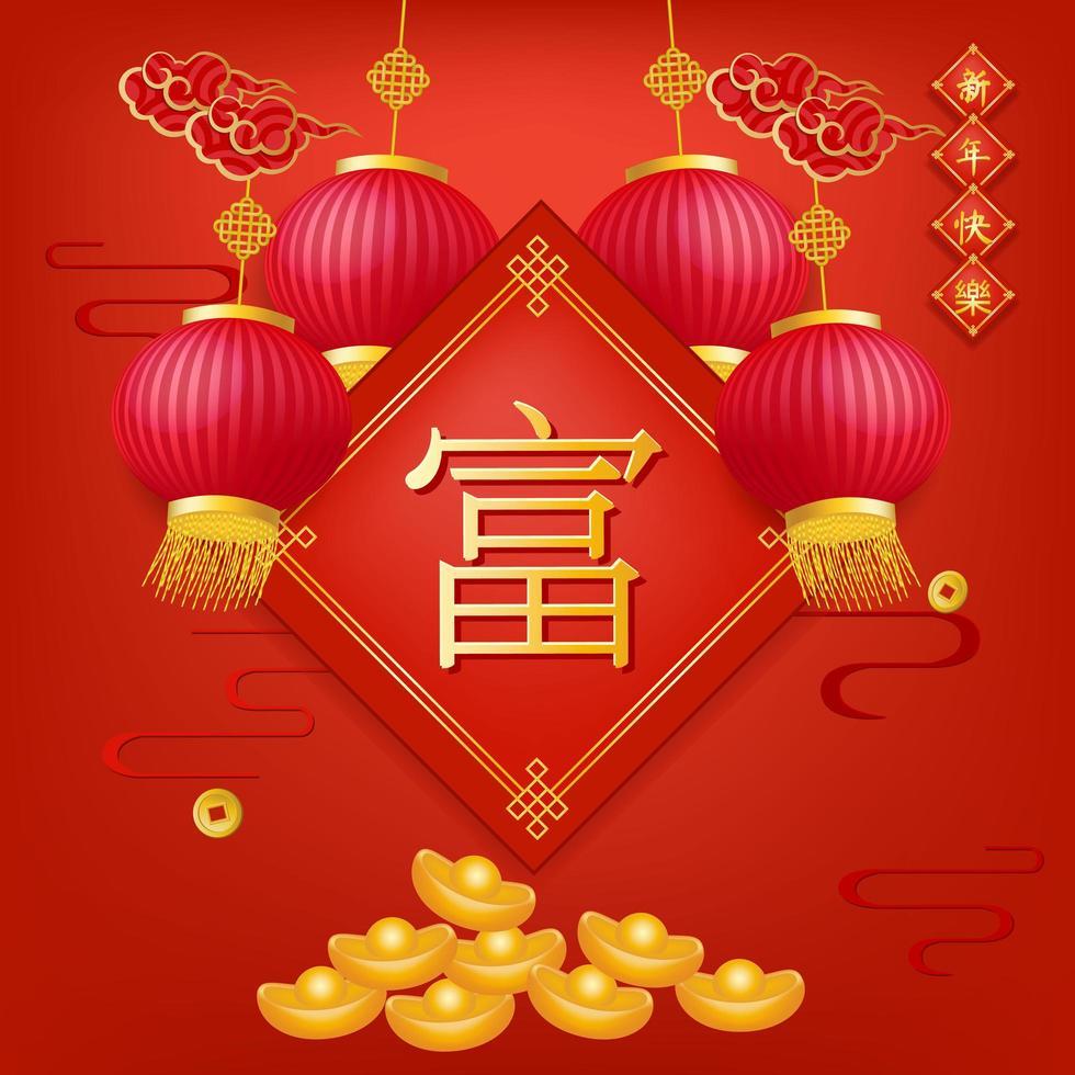 chinesische neue Jahr wohlhabende Charaktere Design vektor