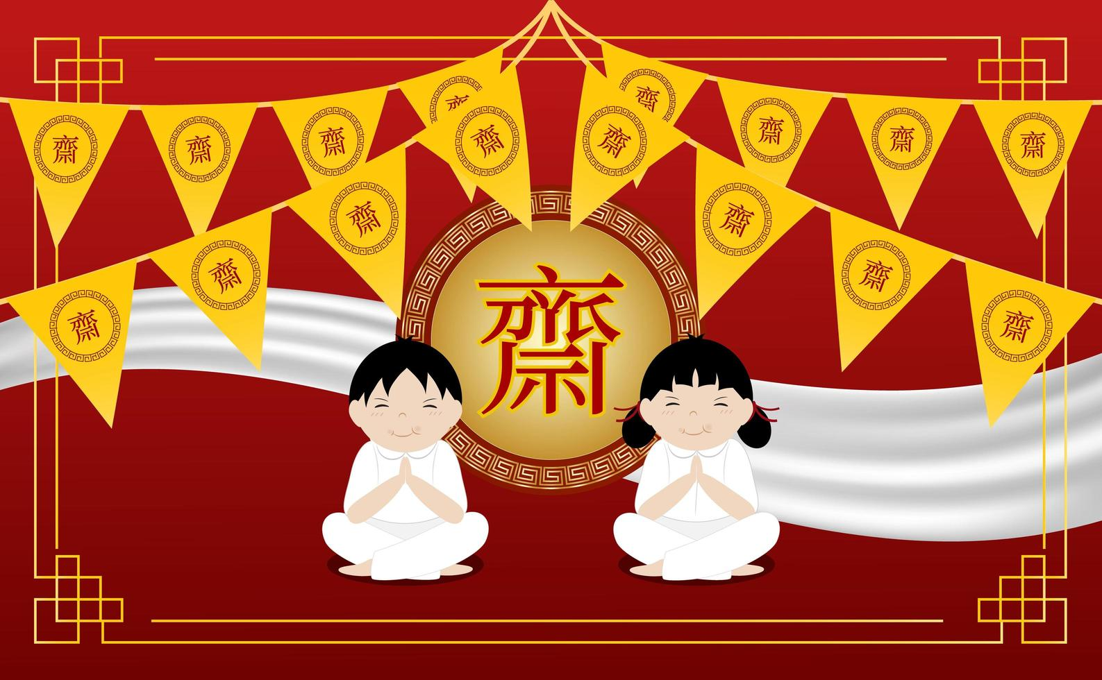 chinesisches vegetarisches Festivaldesign vektor