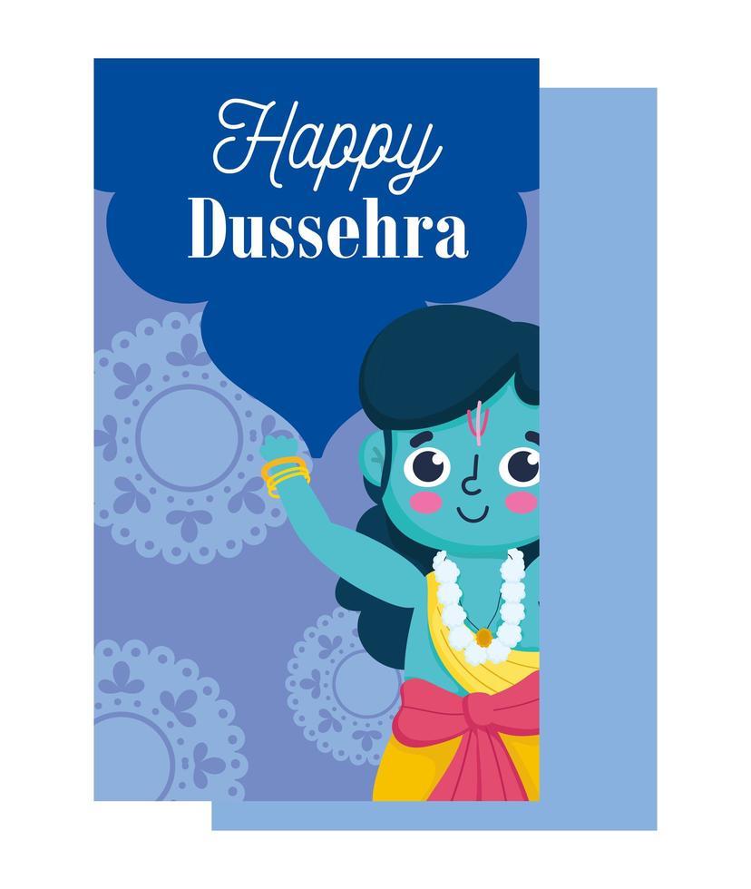 religiöser Lord Rama Cartoon Hintergrund vektor