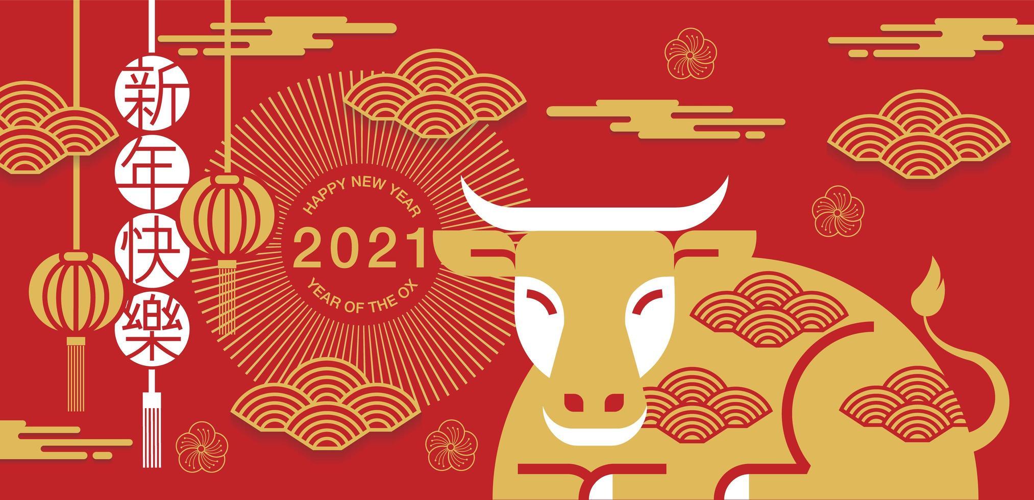kinesiskt nyår ox- och lyktadesign vektor