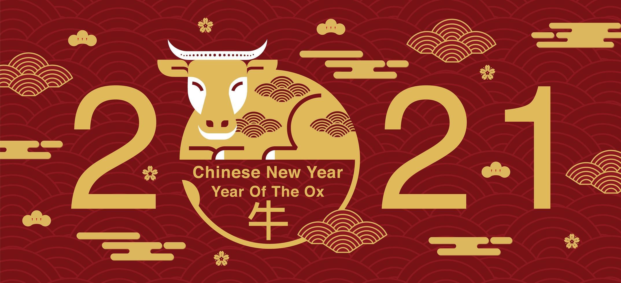 kinesiskt nyår 2021 guldoxdesign vektor