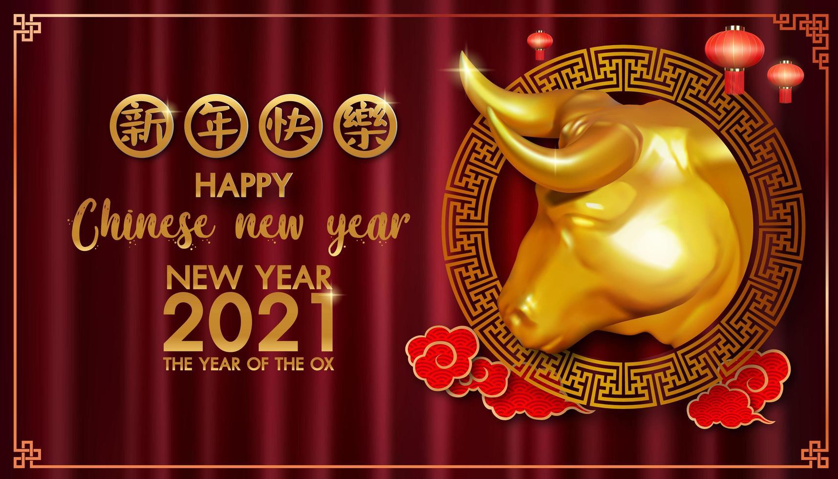 kinesiskt nyår 2021 design med guldox karaktär vektor