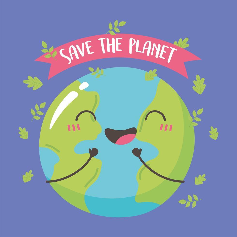 rette den Planeten, glücklich lächelnde niedliche Erdkarikatur vektor