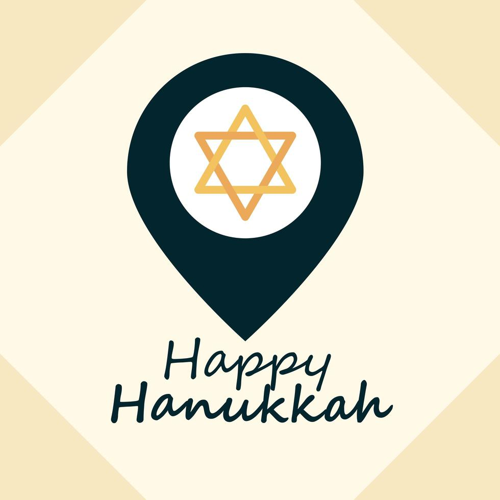 glad hanukkah platt komposition vektor