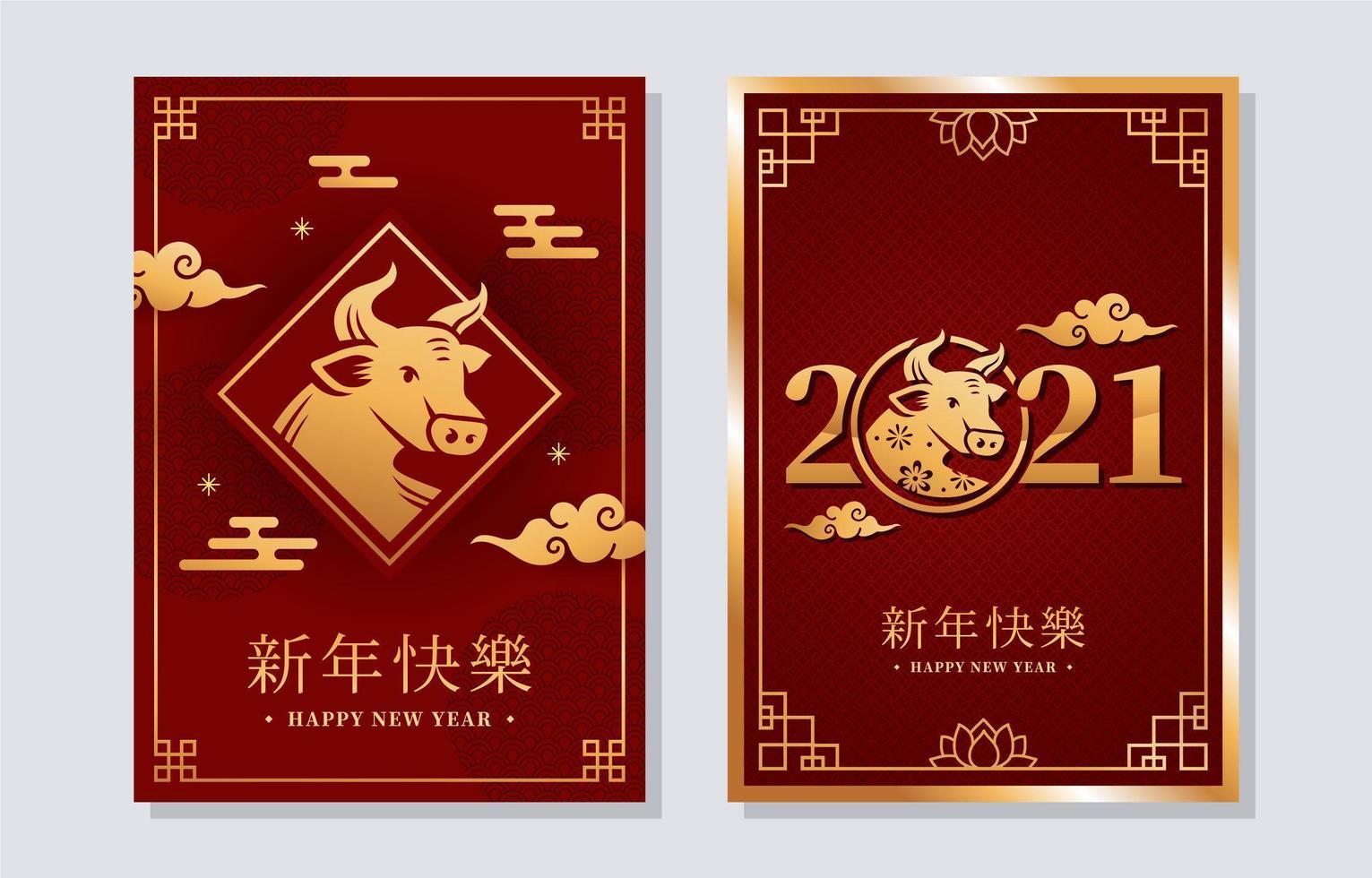 gyllene ox kinesiska nyår gratulationskort vektor