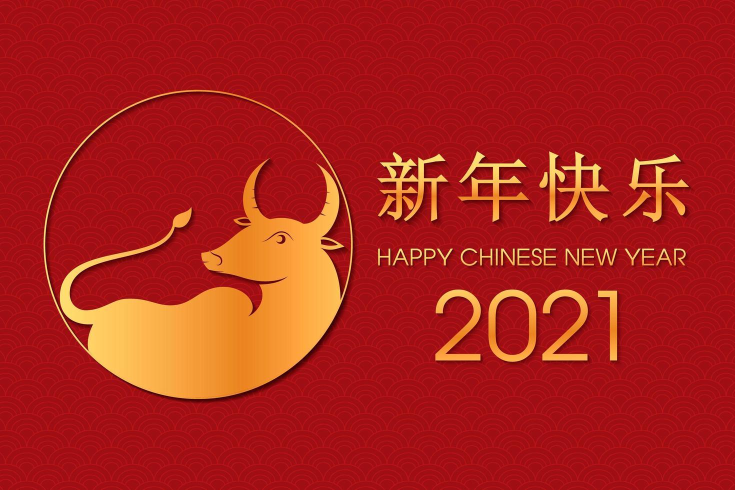 chinesisches Neujahr 2021 Jahr des Ochsen - Download ...
