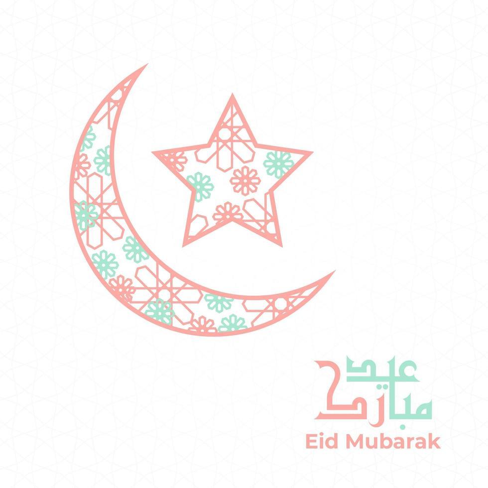 eid mubarak gratulationskort med halvmåne och stjärna vektor