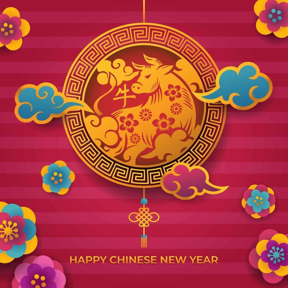 Goldener Ochsen-Symbolentwurf des chinesischen Neujahrs vektor
