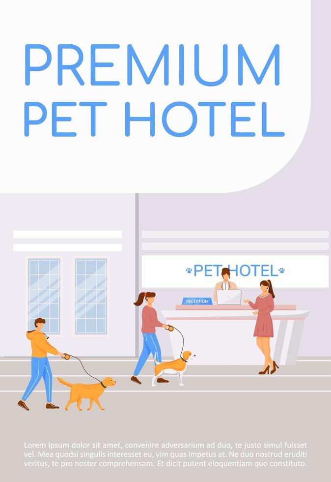 Premium-Hotelplakat für Haustiere vektor