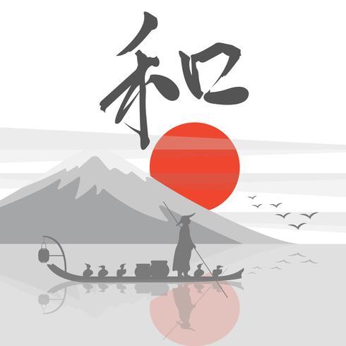 Vektor-Illustration von japanischen Buchstaben mit Frau auf Boot vektor