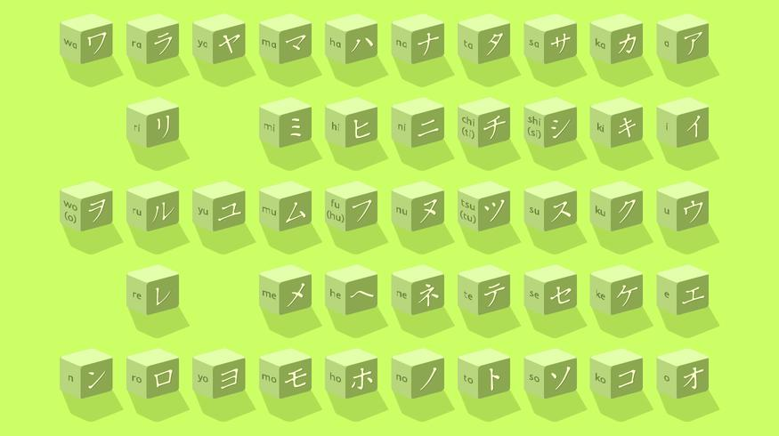 kub japansk brev fri vektor