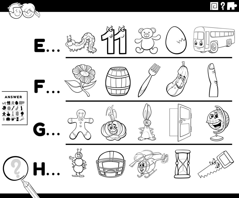 första bokstaven i en ordaktivitet för barn vektor