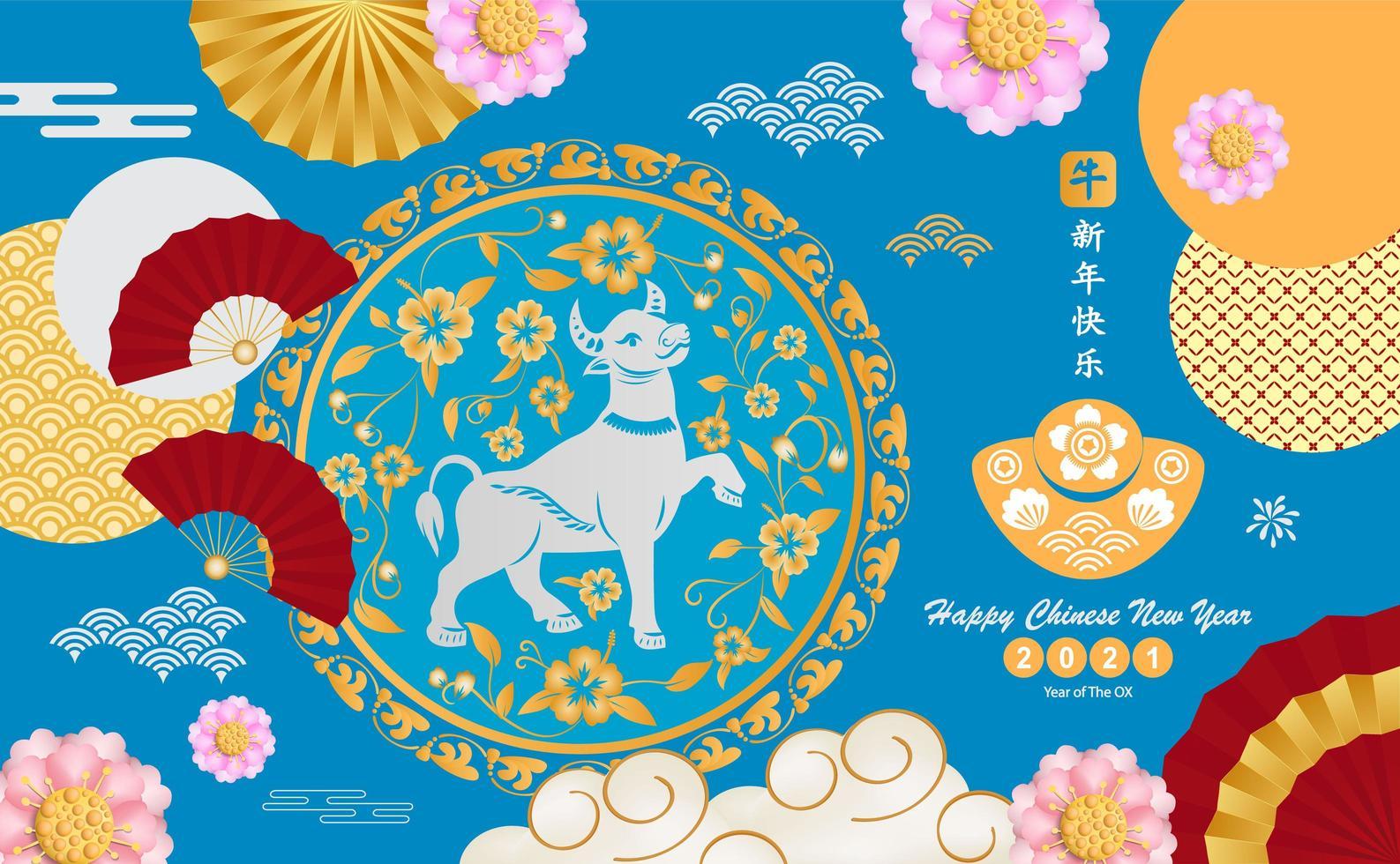 kinesiskt nyårsdesign med oxe, blomma och asiatiska element vektor