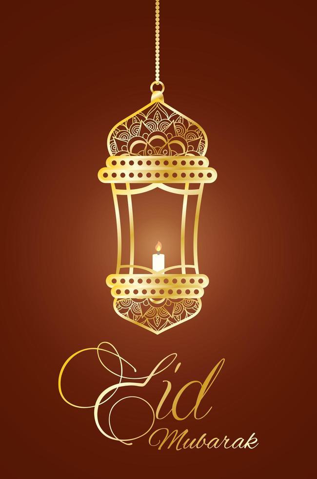 Eid Mubarak Feier Banner mit Goldlampe vektor