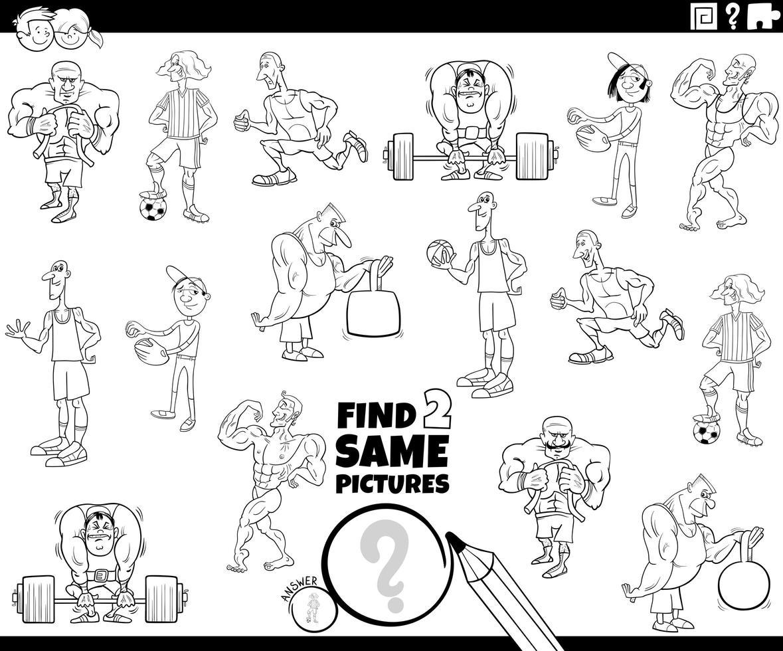 Finden Sie zwei gleiche Athleten Charaktere Farbbuch Seite vektor