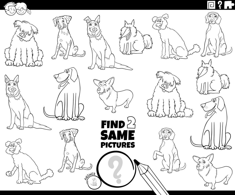 hitta två samma hundar karaktärer uppgift färgbok vektor