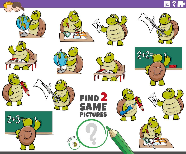 hitta två samma sköldpadda karaktärer uppgift för barn vektor