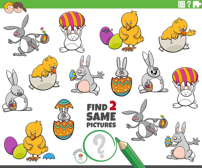hitta två samma påskkaraktärsspel för barn vektor